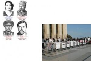 """Portraits de """"liquidateurs"""" et panneaux d'exposition de Belrad"""