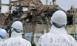 Retour à Fukushima