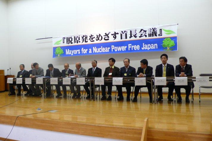 rencontres nucléaire et santé