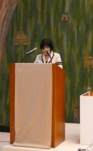 Chiyo Nohara
