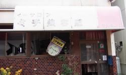 Fukushima - La population est dans une situation inextricable