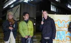 IndependentWHOのメンバー、クリストフ・エランの日本訪問時の動画